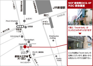 新宿貸会議室地図.jpg